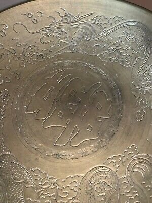 SOLID BRASS Etched Bowl VERY OLD & HEAVY PATINA ESTATE COLLECTIBLE 1930's Asian
