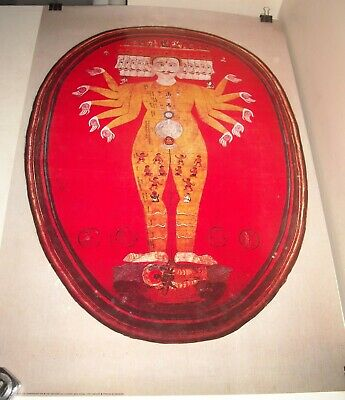 ROLLED 1975 Minerva DENMARK UNIVERSE as a COSMIC MAN NEPAL 17th CENTURY POSTER