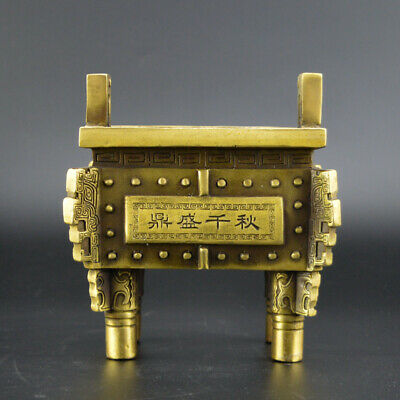 Chinese ancient antique hand make brass Four square Tripod