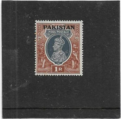 PAKISTAN 1947 INDIAN OVERPRINTED 1 RUPEE INVERTED WATERMARK MINT SG.14w MLH