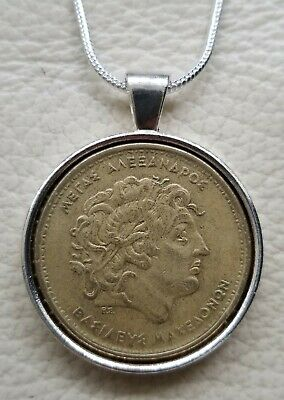 ALEXANDER THE GREAT Large Genuine Greek Greece Coin 32mm