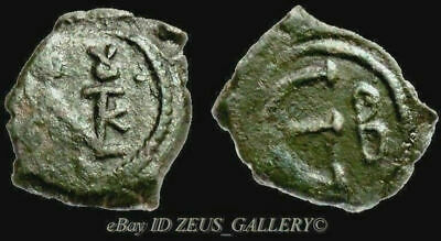 JUSTIN II. Ancient Byzantine Empire Coin 578 AD Constantinople mint
