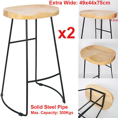NEW 2X Retro Vintage Bar Stool Metal Wooden Seat Kitchen Pub Counter High Chairs