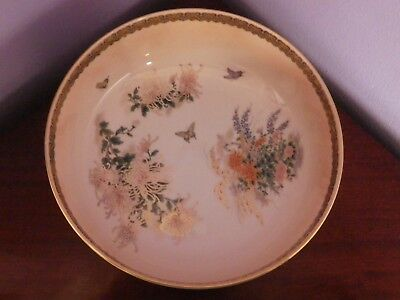 Fab Large Vintage Pink Japanese Flowers & Butterflies Bowl 23 Cms Dia 8 Cms Tall
