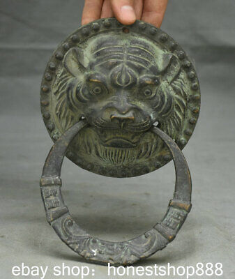 "7.2"" Antique Old China Bronze Folk Feng Shui Tiger Head Door Ring Door Knocker"
