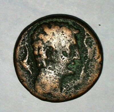 Ancient Iberian Coin, City Of Ilerda. Dolphins And Bust On Obverse 143-120 B.c.