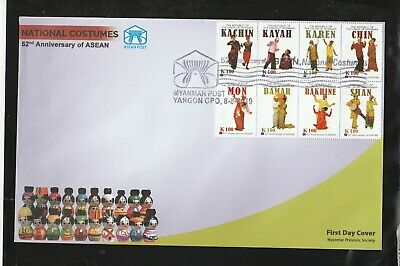 Burma FDC 2019 ISSUED SUPER SIZED 52ND ASEAN RARE