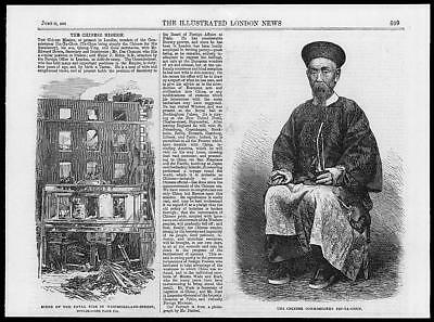 1866 Antique Print  - DUBLIN Westmoreland Street Fire Chinese Commissioner  (43)
