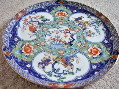 collectable Japanese Porcelain large dish-plate-charger-tray,hand painted
