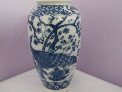Fab Vintage Japanese Porcelain Blue On White Peacock In Tree Vase 13 Cms Tall