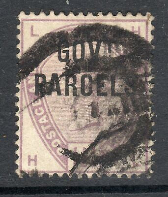 1883 - 86 SG O61 1&1/2d Lilac Government Parcels Fine Used