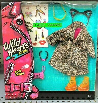 NEW Wild Hearts Crew *KOOL THING FASHIONS* 8 Piece Accessory Pack Doll Clothes