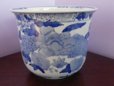 Fab Vintage Chinese Blue/White Porcelain Many Fruits Design Planter 13 Cms Tall