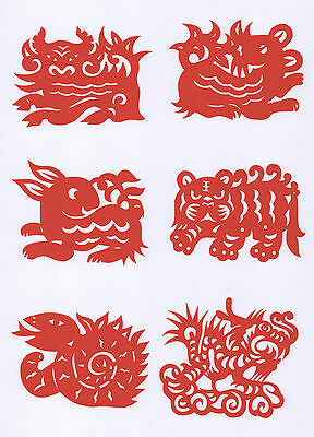 Chinese Paper Cuts Year of Zodiac Animals Set Red color Jinshi Art 12 pieces