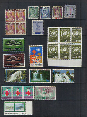 Thailand Small mint collection - mainly unmounted