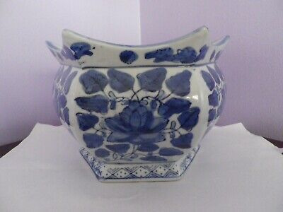 Fab Vintage Chinese Porcelain Blue & White Flowers & Leaves Planter 19 Cms Dia