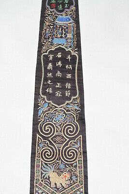Antique Chinese Qing Dynasty 19thC Silk Embroidered Panel for Robe Calligraphy