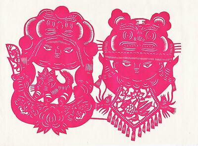 Chinese Paper Cuts Pair Cutie Kids Large Single Piece Red Color
