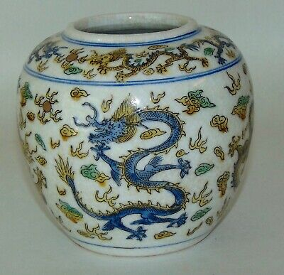 ANTIQUE CHINESE Jar DRAGONS! Nice Colors MARKED! Vase