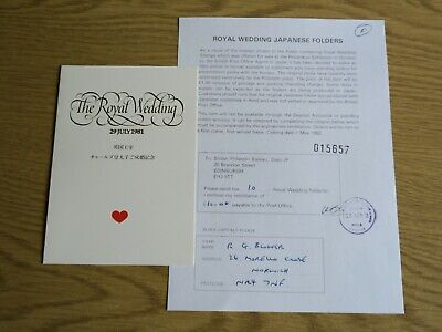 GB 1981 Royal Wedding Japanese Presentation Pack Mint + Copy Invoice #9