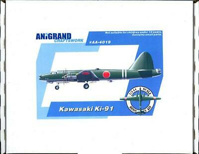 Anigrand Models 1//144 IMPERIAL JAPANESE ARMY EXPERIMENTAL DEFENSIVE AIRPLANES