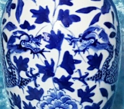 Antique Chinese Qing Porcelain Dragon Vase Hand Painted .Nr