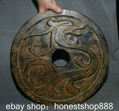 """12"""" Ancient Chinese """"Hong Shan"""" Culture Old Jade Carved Dragon Beast Bi Figure"""