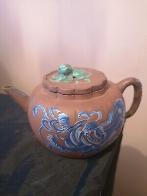 Late 18th Early 19th C Antique Chinese Yixing Buddhist Lion Teapot
