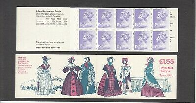 GB £1.55 Folded booklet, Costumes 3, LM, Perf E1, Plain, PCP2