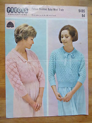 Vintage Knitting Pattern 1960s, 2 Bedjackets or Fancy Cardigans, 3 ply, 34-36""
