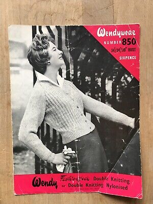 "Knitting Pattern, 50's, Fitted Textured Jacket, Raglan Sleeves, dk, 34-38"" Bust"