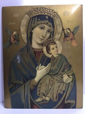 Vintage Holy Tin Celluloid Catholic Picture Mary And Baby Jesus Wall Hanging