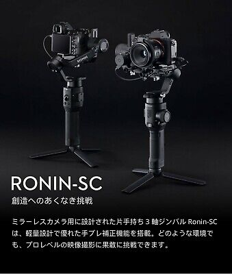 DJI Ronin-SC For mirrorless camera One-handed 3-axis gimbal