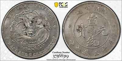 1909-1911 CHINA Dragon Half Dollar 50 cent L&M-426 silver coin PCGS XF