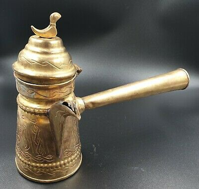 Vintage Middle Eastern Arabic Dallah Brass Coffee Pot Ottoman Islamic Ewer Rare