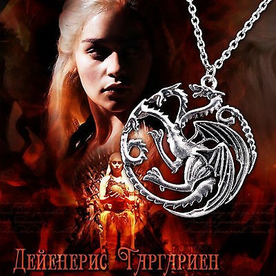Game of Thrones House Targaryen Daenerys Necklace Dragon Silver Chain Gift New