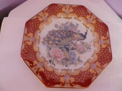 Fab Vintage Japanese Octagonal Porcelain Red Peacock/Peony Des Plate 20  Cms Dia
