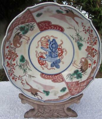 RARE JAPANESE ANTIQUE MEIJI ARITA IMARI BOWL - Circa 1890