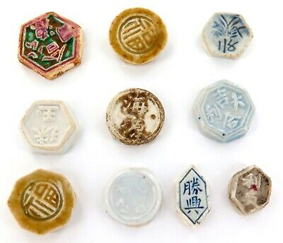 "Job Lot Antique 1760-1875 Thailand ""Pee"" / Chinese Porcelain Gambling Tokens."