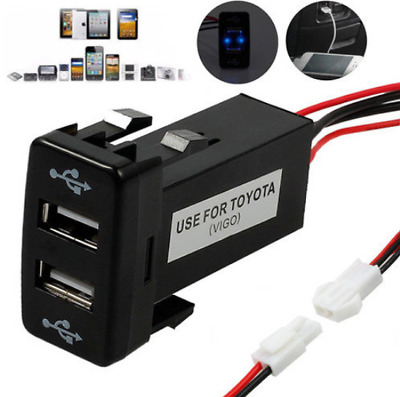 Double Dual Port 2 USB  12V In Car Socket Lighter Charger Adapter for Toyota UK