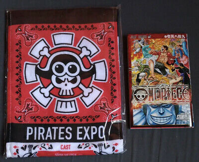 "One Piece Film Stampede Bonus Comic No. 10089 ""BANPAKU"" and Towel set limited"