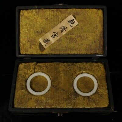 Chinese Qing Dynasty Court collection White jade bracelet + Box