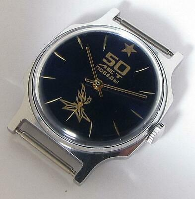 VERY RARE ANNIVERSARY OF WW2 Limited USSR Russian VETERAN watch POBEDA SERVICED