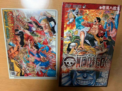 "One Piece Film Stampede Bonus Comic No.10089 ""BANPAKU"" & Clear file"