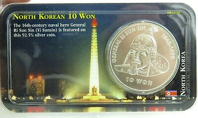 .2001 Korean Sterling Silver 10 Won Uncirculated Coin.