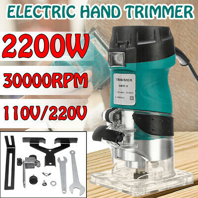 220V 1/4'' Electric Hand Trimmer 2200W Wood Laminate Palm Router Joiner Tools
