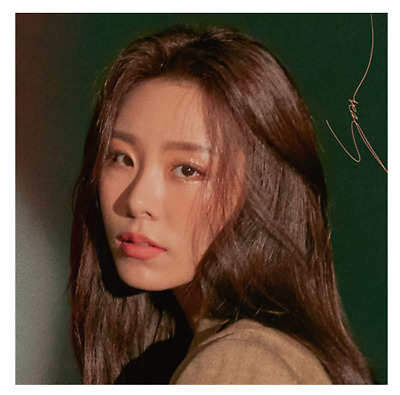 """MAMAMOO Whee In New 1st Single Album """" SOAR """" Official - 1 Photobook + 1 CD"""