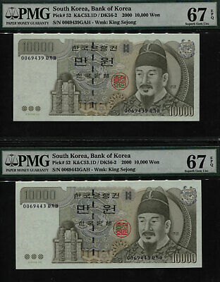 WW2 Japan Occupied Netherland Indies 10 Cent SCT Prefix VG Cond.18-700