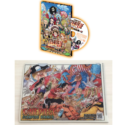 One Piece Film Stampede Theater Bonus DVD and Clear file
