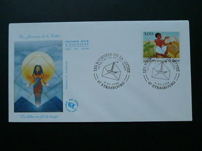 archaeology Egypt egyptology FDC 58589